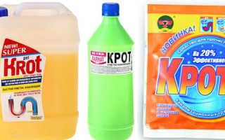 Крот для прочистки канализации — варианты и правила использования