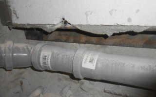 Какой уклон трубы канализации считать оптимальным