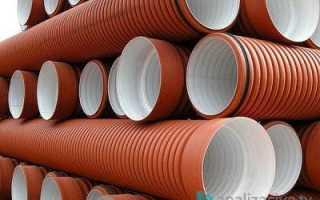 Гофрированные трубы для наружной канализации: размеры и цена