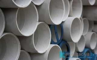 Труба канализационная НПВХ: виды, размеры и цены