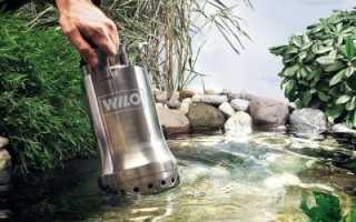 Дренажный насос Wilo: как выбрать, виды и цена