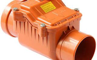 Как правильно установить обратный клапан для канализации – ошибки и советы по монтажу
