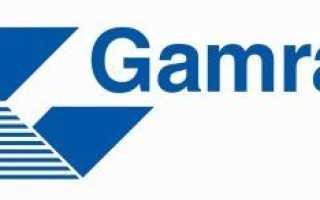 Водосточная система Gamrat (Гамрат): как выбрать и цена