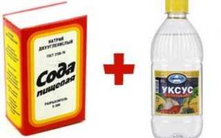 Сода и уксус для прочистки труб – проверенные средства от бытового засора