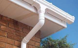 Пластиковые водостоки для крыши: как выбрать и цена