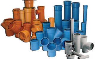 Трубы ПВХ для канализации — технические характеристики и варианты монтажа