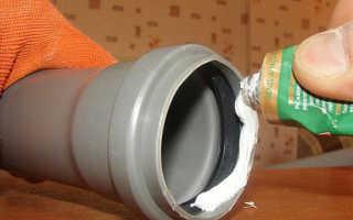 Герметик для труб канализации — чем и как лучше загерметизировать