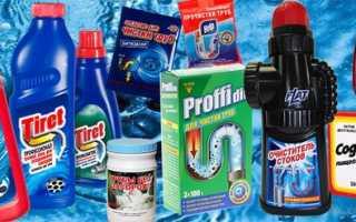 Средство для очистки труб от засоров – обзор самых популярных препаратов с высокой эффективностью действия