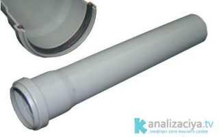 Раструб канализационной трубы: что это и для чего он нужен?