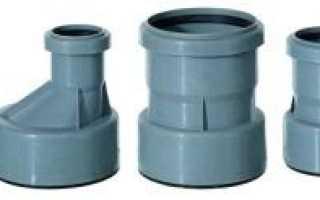Переходники для канализационных труб: виды, размеры и цены