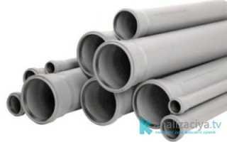 Трубы ПВХ для внутренней канализации: виды, размеры и цены
