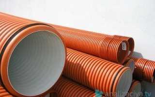 Гибкие канализационные трубы: виды, размеры и цены
