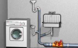 Подключение стиральной машины к канализации – варианты и правила подключения