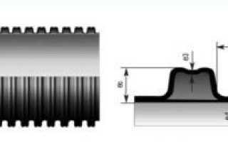 Гофрированная канализационная труба: виды, размеры и цены