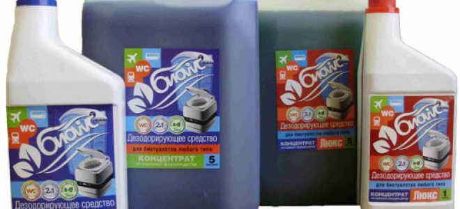 Жидкость для биотуалета — выбираем средство очистки