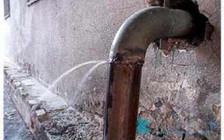 Как и чем заделать течь в трубе канализации?