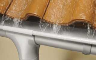 Водостоки для крыши – виды и правила их монтажа
