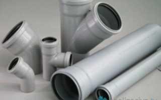 Трубы для внутренней канализации: виды, размеры и цены