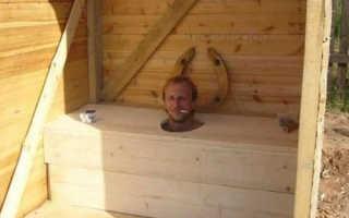 Уличный туалет своими руками — постройка и обустройство