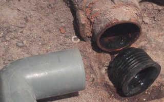 Как соединить чугунную канализационную трубу с пластиковой — варианты и примеры