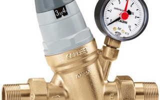 Какой редуктор давления воды лучше выбрать для водоснабжения – виды, характеристики