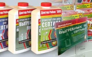 Таблетки для выгребных ям, а также порошки и другие препараты