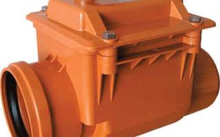 Обратный клапан канализационный: как он работает, устройство своими руками