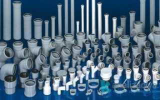 Сантехнические трубы ПВХ для канализации: как выбрать и установить