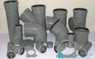 Канализационные трубы и фитинги ПВХ: основные виды и цена