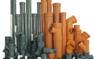 Какие трубы для канализации лучше: виды, размеры и цены
