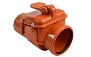 Обратный клапан для канализации – защитная арматура для квартиры и частного дома