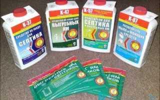Биопрепарат для выгребных ям и септиков: какой выбрать