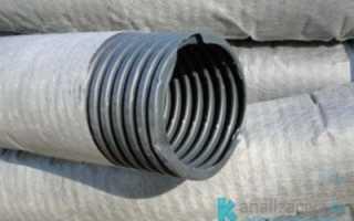Дренажная труба в геотекстиле: виды, размеры и цены