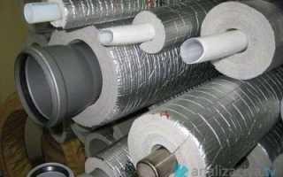 Утеплитель для канализационных труб: виды и цены