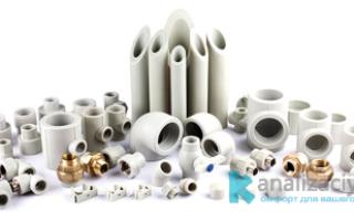 Канализационные трубы и фитинги: виды, размеры и цены
