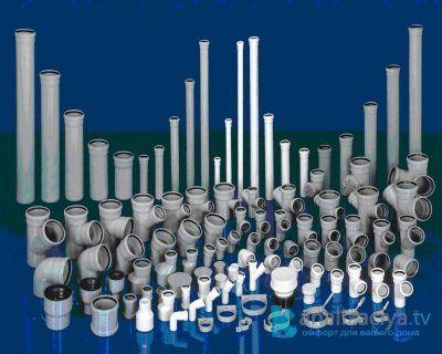 Особенности ПВХ труб для внутренней канализации
