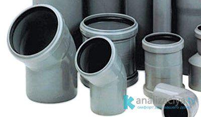 Виды канализационных НПВХ труб