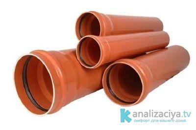 Внешние канализационные трубы ПВХ