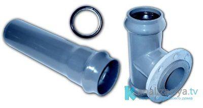 Металлическая канализационная труба