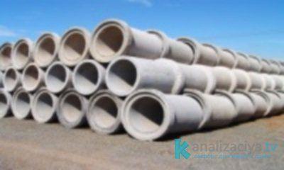 Железобетонные канализационные трубы