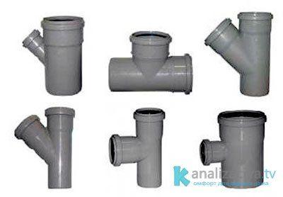 Виды тройников для врезки в канализационную трубу