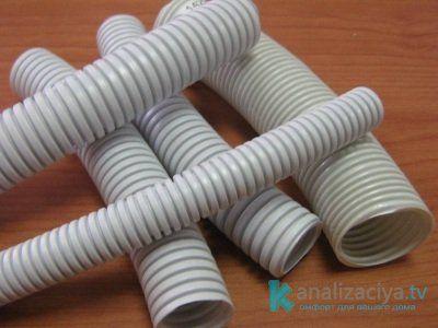 Гофрированные трубы для канализации в квартире