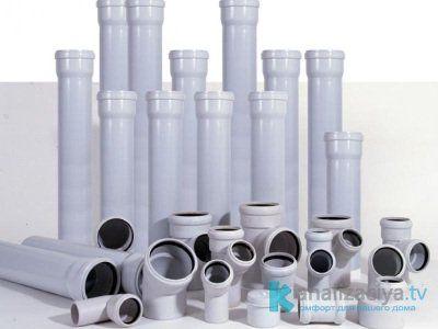 ПВХ трубы для канализации в квартире