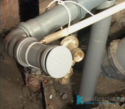 Заглушка на канализационной трубе