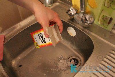 Как пробить трубу канализации подручными средствами?