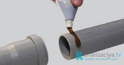 Нанесение клея на трубу