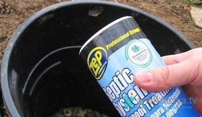 Недостатки бактерий для выгребных ям по сравнению с другими средствами очистки