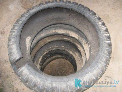 Выгребная яма из шин