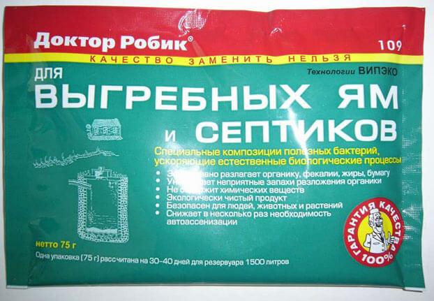 биопрепараты